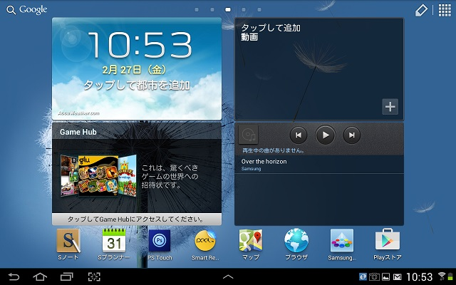 Galaxy Note 10.1(2012)偽物