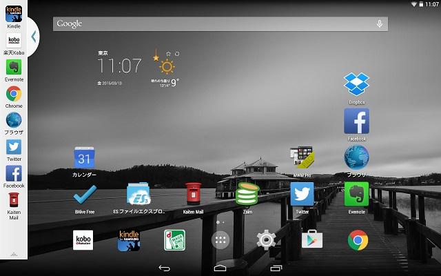 Galaxy Note 10.1(2012)の気に入らない点を解消し、マルチウインドウ追加