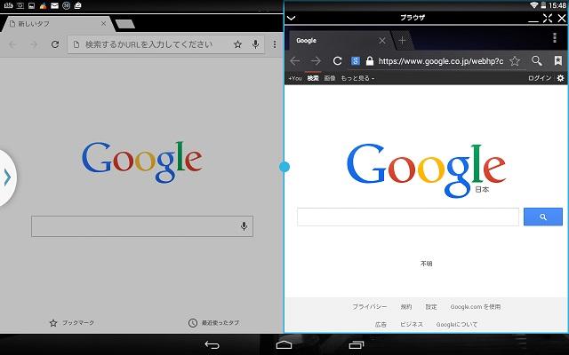 Galaxy Note 10.1(2012)マルチウインドウ機能1
