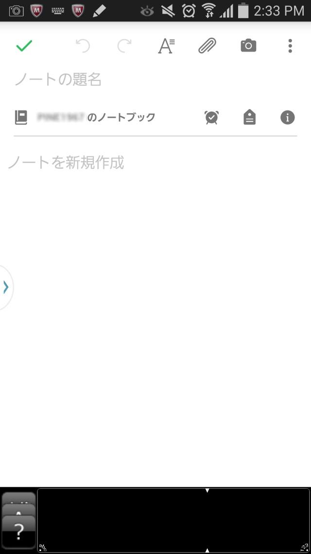 2015_04_01_14.33.46