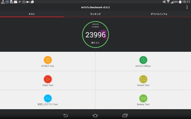 Galaxy Note 10.1、GT-N8013でlollipopを試す(ベンチマーク)
